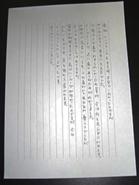 茨木市K様インプラントの手紙