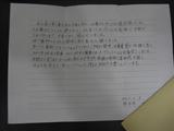 茨木市インプラント体験談の手紙T.S
